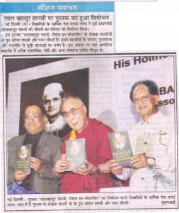 Book Release on Lal Bahadur Shastri