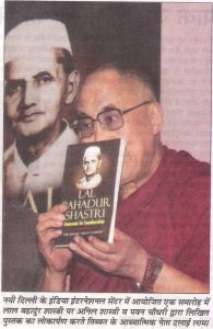 Dalai Lama releases the book on Lal Bahadur Shastri written by Anil Shastri & Pavan Choudary in India International Centre in New Delhi