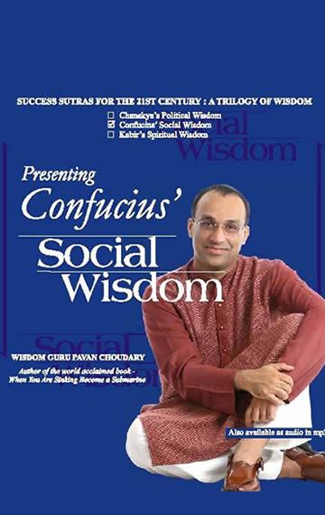Confucius Social Wisdom