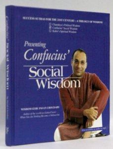confucius-social-wisdom_l