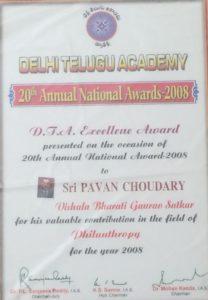 """""""Excellence Award"""" by Delhi Telugu Academy"""