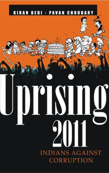 Uprising 2011- Indians Against Corruption